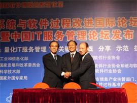 中国ソフトウェア産業協会と中国での認定試験で提携 - UMTP 特定非営利 ...