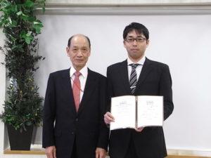 L4取得者授賞式2017