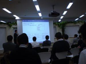 アジャイル開発事例セミナー2018