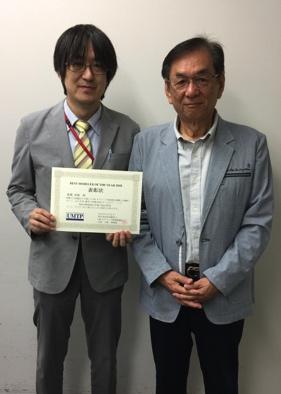 L3試験の最高得点者、松尾圭浩様(株式会社富士通ラーニングメディア)